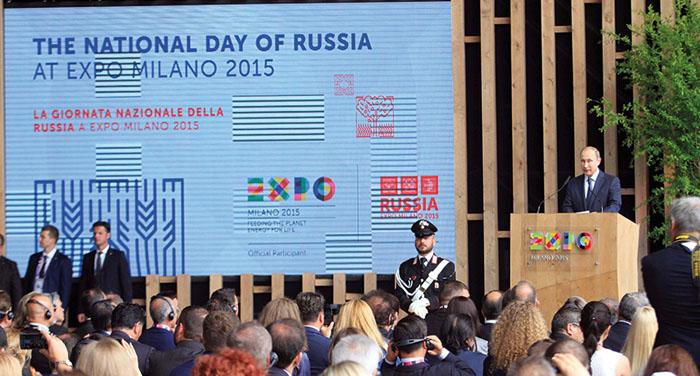 Экспо 2015 в Милане Павильон России