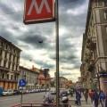 Corso Buenos Aires, Милан